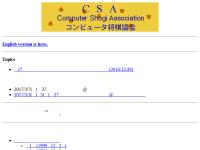 Computer Shogi Association
