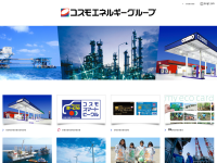 Cosmo Oil Co., Ltd.
