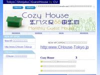 Cosy House Shinjuku Guesthouses