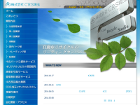 CRS埼玉