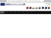 中四国学生アメリカンフットボール連盟