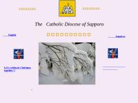札幌司教区