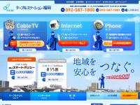 九州テレ・コミュニケーションズ