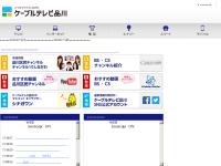 南東京ケーブルテレビ
