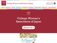 College Women's Association of Japan