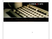 サイバーアットカフェ