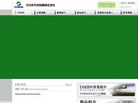 大日本木材防腐