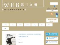 Web第三文明