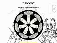 DAICON7