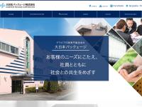 大日本パックェージ