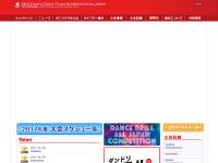 ミスダンスドリルチーム・インターナショナル・ジャパン