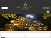 丹陽観光ホテル
