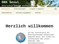 Deutschsprachige Katholische Gemeinde Seoul