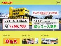 DELTA DRIVING SCHOOL