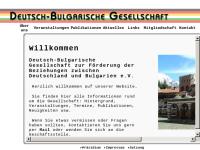 Deutsch-Bulgarische Gesellschaft zur Förderung der Beziehungen zwischen Deutschland und Bulgarien e.V.