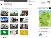 Deutsche Zentrale für Tourismus e.V.