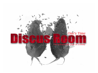 Discus Room