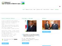 駐日ジブチ共和国大使館