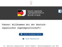 Deutsch-Japanische Jugendgesellschaft e.V.