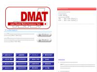 日本DMAT