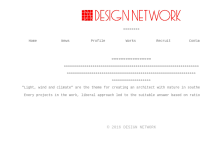 デザインネットワーク