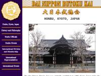 Dai Nippon Butoku Kai