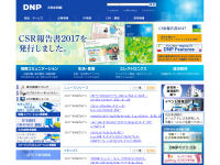 DNP Gallery