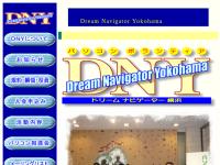 Dream Navigator Yokohama