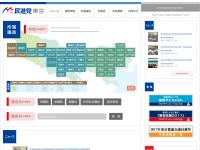 民進党東京都総支部連合会