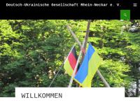 Deutsch-Ukrainische Gesellschaft Rhein-Neckar e.V.