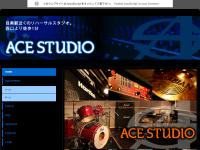 エーススタジオ