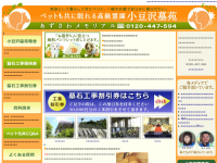 板橋メモリアル販売