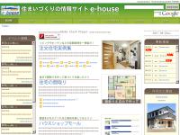 野崎工務店