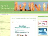 Ernst-Adolf-Eschke-Schule für Gehörlose