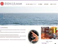 海老の大丸