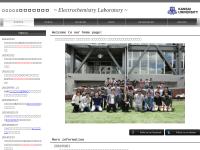 関西大学工学部応用化学科電気化学研究室