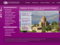 ECC-Studienreisen