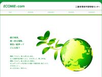 三重県環境学習情報センター
