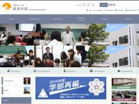 和歌山大学経済学部・経済学研究科