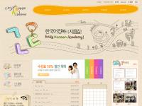 韓国語教育文化院