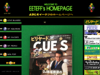 EETEFF's HOMEPAGE