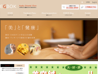 Azabu-Roppongi Oriental Therapy Studio