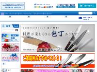 e刃物.com