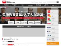 STEP 英検(日本英語検定協会)