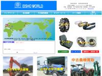 Eisho World Co., Ltd