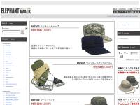 elephant walk@