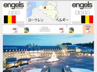 エンゲルス日本
