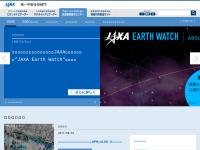 宇宙航空研究開発機構地球観測研究センター
