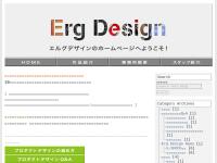 Erg Design
