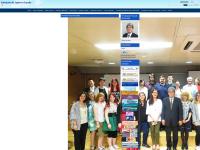 在スペイン日本国大使館